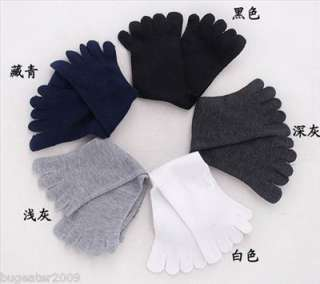 Sock6 Wholesale 5 pairs Mens Cotton Five Fingers Toe Socks Warmer