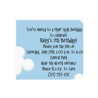 Birthday Party Invitations   Airplane Birthday Party Invitation